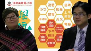 bwcups的【Educator對談:親子共讀Dos & Don'ts】相片