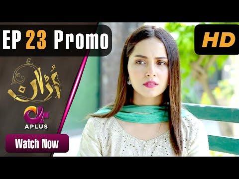 Pakistani Drama | Uraan - Episode 23 Promo | Aplus Dramas | Ali, Nimra Khan, Salman Faisal, Kiran