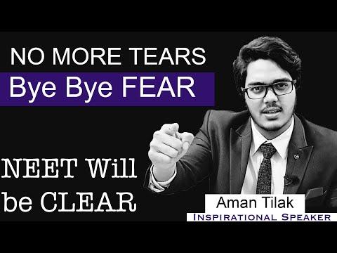 No More TEARS ????????| Bye Bye FEAR ???????? | This Time NEET Will Be CLEAR | BY AMAN TILAK AIR 33