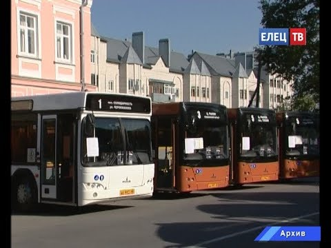 В Ельце появятся новые автобусы: конкурс на их закупку уже объявлен