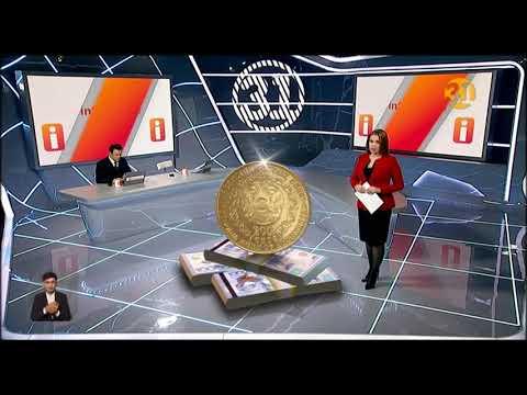 В Казахстане выпустят монету номиналом в 200 тенге