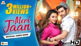 Download Video MERI JAAN | BACCHA SHOSHUR | JEET | KOUSHANI | ANUPAM ROY | PAVEL | BISWARUP | MAHARSHI | MP3 3GP MP4