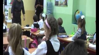 120914 Урок в начальной школе