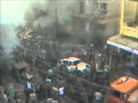 IKE SEAMANS BEIRUT CAR BOMB 1983