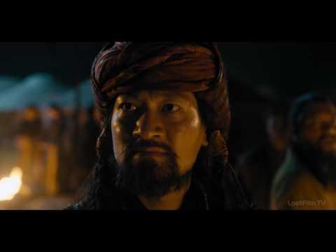 Макро Поло (Marco Polo) 2 сезон 6 серия 1080p