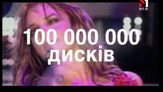 M1 - реклама концерта Бритни Спирс в Киеве - Britney Spears In Kiev(, 2011-09-16T13:23:57.000Z)