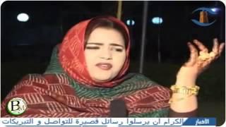 شباب ريم||المعلمومة منت محمد ولدالميداح