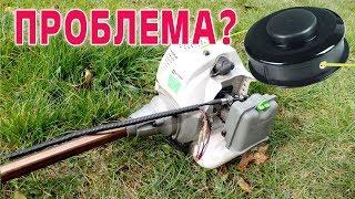 Проблема косильной головки в бензокосе Элпром