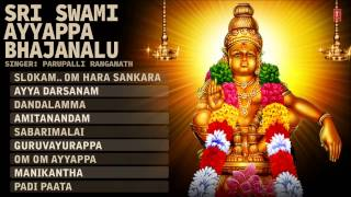 Sri Swami Ayyappa Bhajanalu Telugu Bhajans I Full Audio Songs Juke Box