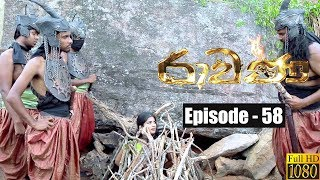 Ravana | Episode 58 22nd June 2019 Thumbnail