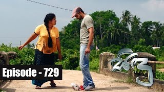 Sidu | Episode 729 23rd May 2019 Thumbnail