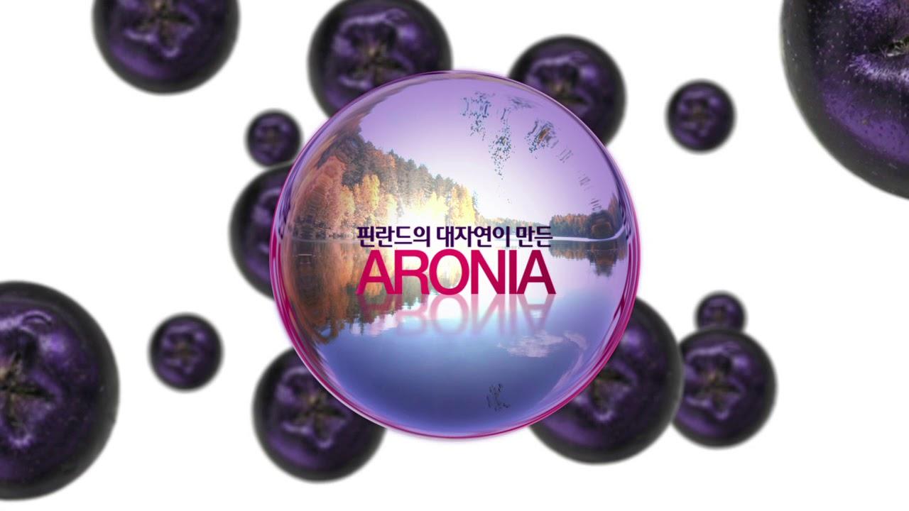 Download 비오키아 아로니아 파우더