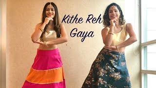 Kithe Reh Gaya   Sangeet Dance   Neeti Mohan   Indian wedding dance Choreography @flairandfunk