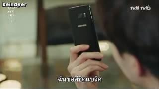 [Goblin] 2 ลุงมีโทรศัพท์ใช้ครั้งแรก