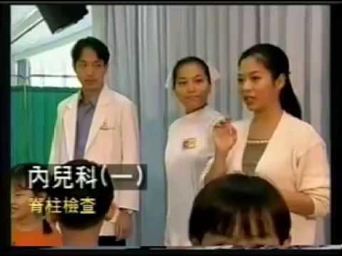 學生健康檢查簡介影片2.mpg