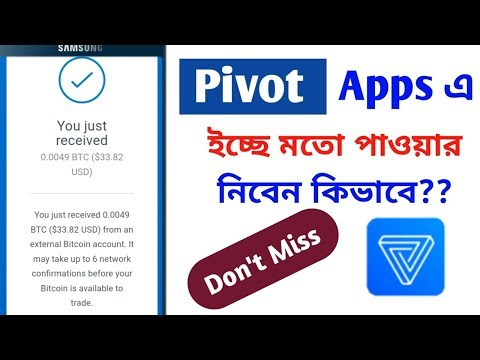 Get more power from pivot ll Earn much money from pivot