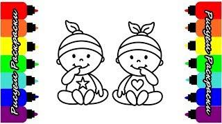 Рисуем Раскраски для малышей ДЕТИ Видео для детей