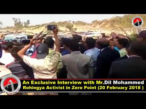 An Exclusive Interview with Mr. Dil Mohammed Rohingya Activist in Zero Point (2 [Rohingya News 24h]