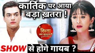 Download lagu Kartik is in danger, might take a break from Yeh Rishta Kya Kehlata hai !