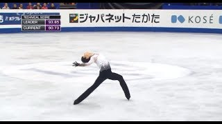 Yuzuru Hanyu FS WC 2014 (Czech commentary  + English & Japanese subtitles)