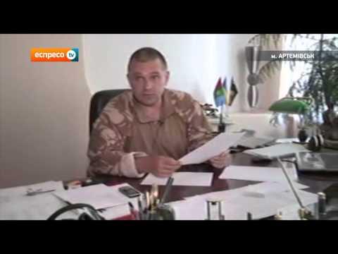 Костянтин Матейченко...