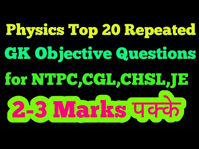 Physics top 20 repeated GK objective Questions for RRB NTPC, CGL,CHSL,JE,Group D|Physics Gk mcq