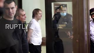 Russia: Court convicts New Greatness participants of creating extremist organisation