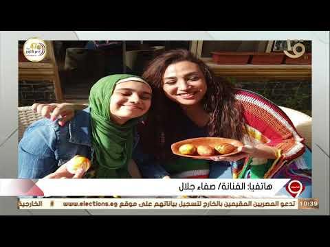 التاسعة | الفنانة صفاء جلال لـ منتقديها على السوشيال ميديا  : ياريت نحجب لساننا قبل ما نحجب شعرنا