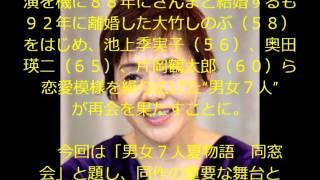 """""""男女7人""""再集結."""