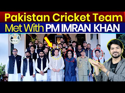 Pakistan Cricket Team Met With Prime Minister Imran Khan Today