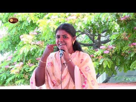 Astrology  Mrs. Sathya