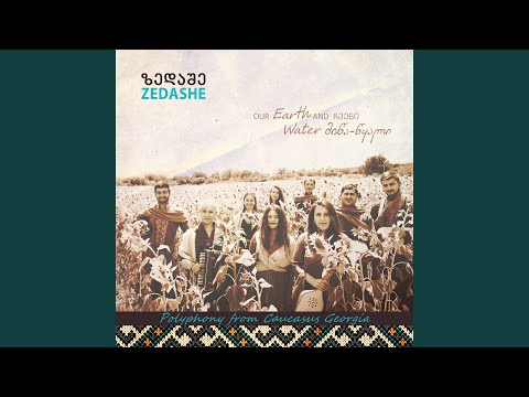 Veengara - Lullaby – Samegrelo (Ensemble...