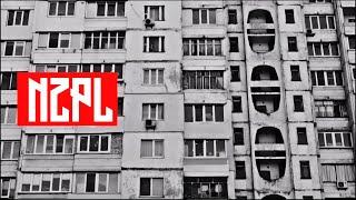 Саня Рэпер feat. 4atty aka Tilla, Сабуровский - NZPL