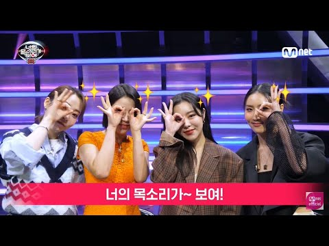 Download [ENG SUB] I Can See Your Voice 8 Ep 9 MAMAMOO [GOOGLE DRIVE]
