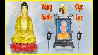 Lễ Tang Tỳ Kheo Minh Phát - 2019