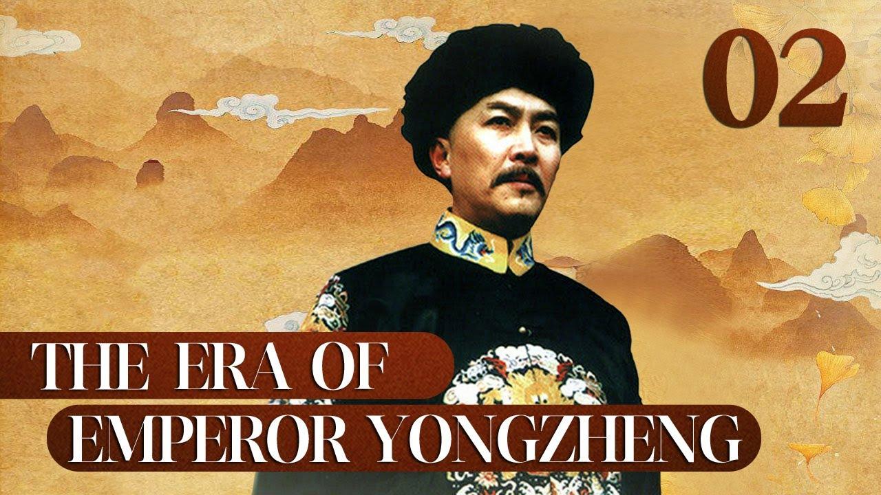 Download [FULL] The Era of Emperor Yongzheng EP.02 | China Drama