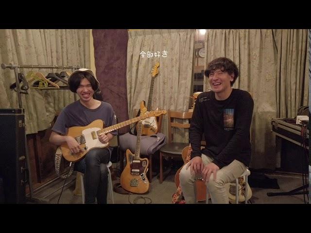 BIZARRE TV #130 ギターを語り倒せ!その9