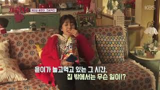 저글러스:비서들 -  나이 들어 입맛 변했다 말하는 강혜정을 위한 서프라이즈 생일 파티!  20180111