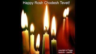 HUGE MARKER!!! ROSH CHODESH TEVET - HANUKKAH DAY 7... DECEMBER 20 SUNSET ISRAEL