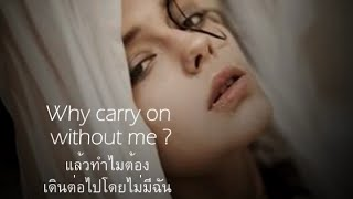 เพลงสากลแปลไทย Everytime ~ Britney Spears (Lyrics & ThaiSub)