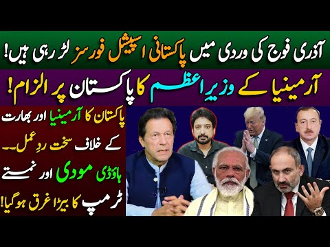 Pakistan Strongly REACTS to Armenian and Indian Allegations || Details by Essa Naqvi