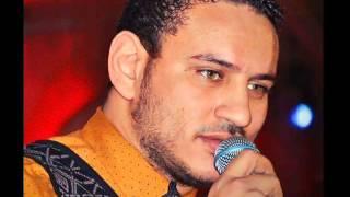 اغنية حمادة الليثي   بداري الاه