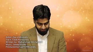 02 - Falak Ke Nazaro (Nasheed) - LightOfMustafa