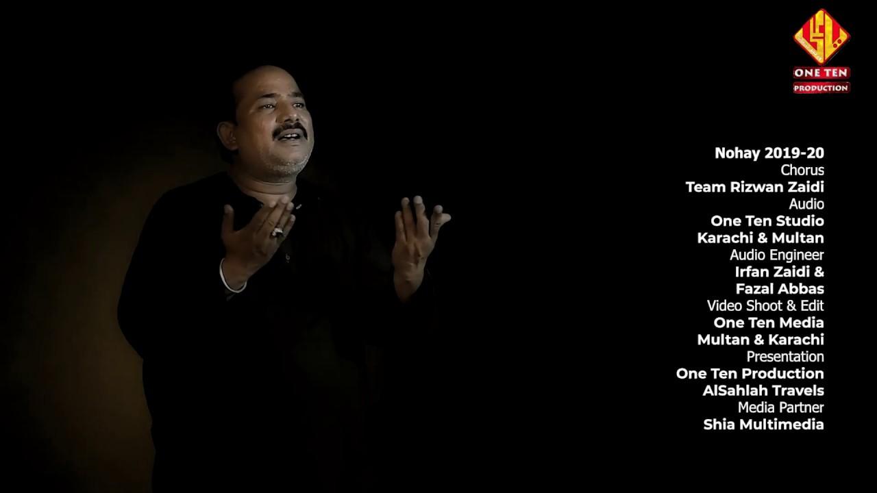AE CHAN MOHARRAM | WAHEED KAMALIYA | NOHAY 2019