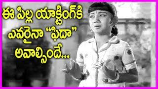 Kodi oka konalo Punju Oka Konalo  Telugu Song - Letha Manasulu  -  Harnath,Jamuna