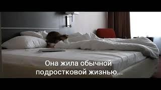 """Фанфик по фендому MBAND """"Правильная девочка"""""""