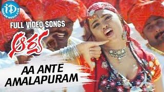 Arya - Aa Ante Amalapuram video song - Allu Arjun || Anu Mehta || Siva Balaji