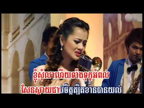 Bengawan Solo (Indonesian Song in Khmer Language)