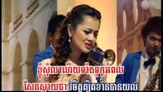 Video Bengawan Solo (Indonesian Song in Khmer Language) download MP3, 3GP, MP4, WEBM, AVI, FLV Agustus 2018