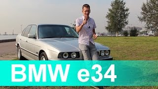 BMW 520 e34(Полная версия обзора: http://www.youtube.com/watch?v=jAZ1tPlJ8Vk Канал автообзоров AllTestDrive: http://www.youtube.com/user/AllTestDrive Клуб River ..., 2014-09-26T20:33:07.000Z)